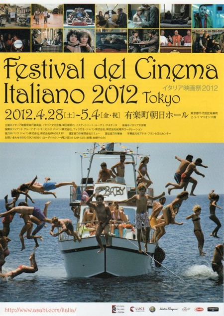 ItaloCinemaFes2012