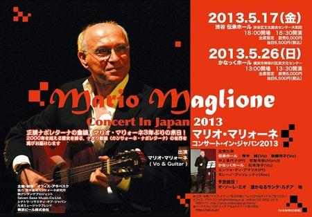 MarioMaglione2013-2
