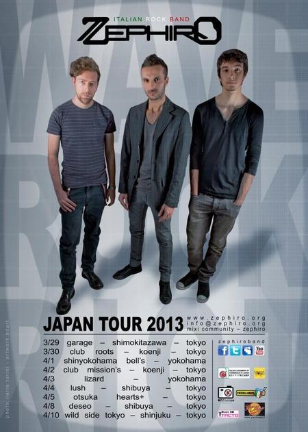 Zephiro-JapanTour2013