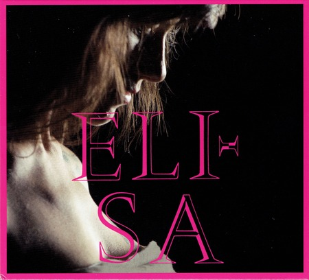 Elisa - L'anima vola -Deluxe Edition