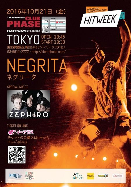 Negrita a Tokyo 2016N