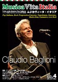 �����ꥢ������������إॸ�����������������ꥢ(MusicaVita Italia)����4��