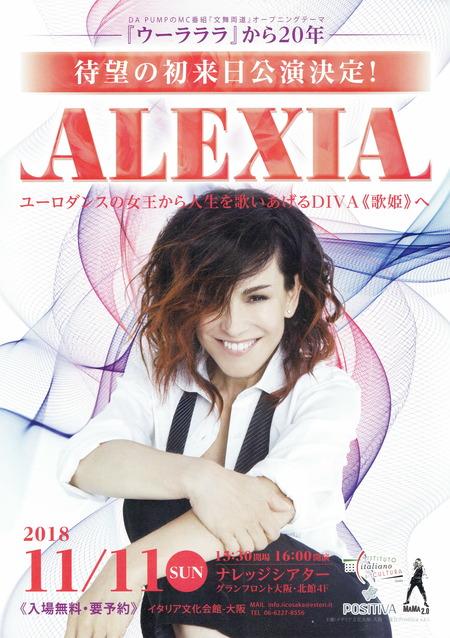 Alexia@Osaka2018s