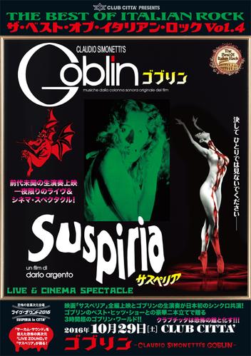 Goblin - ClubCitta`2016-2