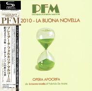 『紀元2010年 - PFMとアンドレの新たな旅(A.D.2010 - La Buona Novella)』