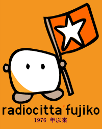 Radiocittafujiko