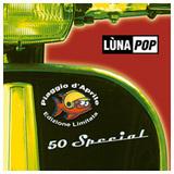 Lunapop/50Special (Piaggio)