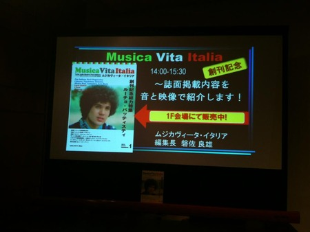 MusicaVitaItalia-IIC2013-2