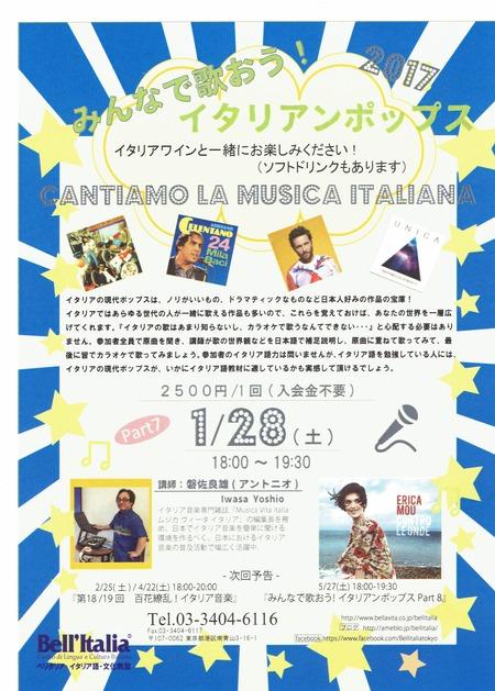 Bell'Italia - 2017-01