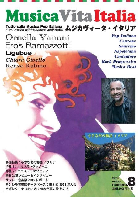 musicavitaitalia8b