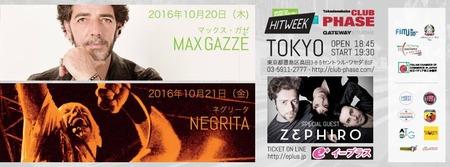 Max Gazze'-Negrita-Zephiro a Tokyo 2016N