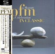PFM/『イン・クラシック〜モーツアルトからの祭典(PFM in classic | Da Mozart a Celebration)』
