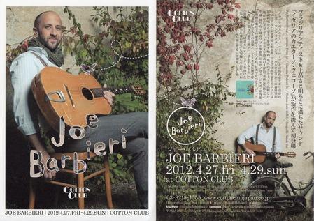 JoeBarbieri-CottonClub2012-solo