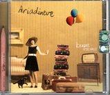 Ariadineve/Buone Vacanze