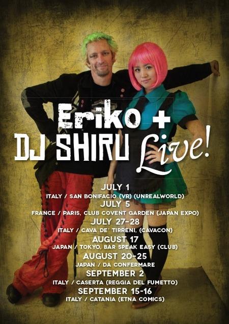 Tour 2012 Summer