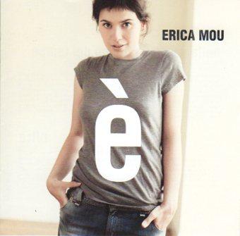 Erica Mou / e