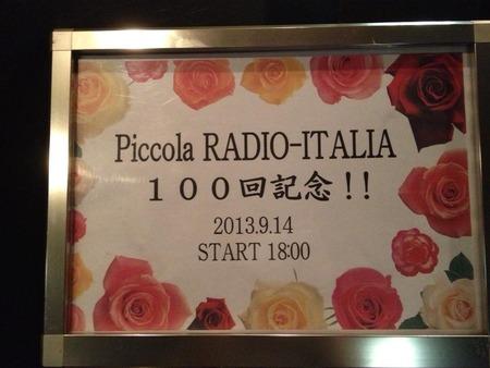 2013-09Festa-100volte