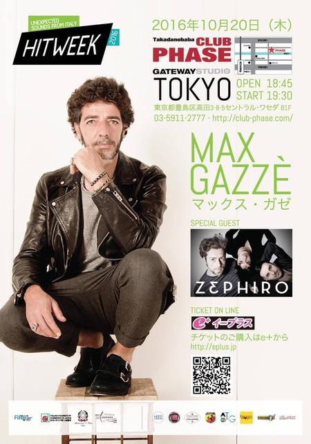 Max Gazze` a Tokyo 2016N2
