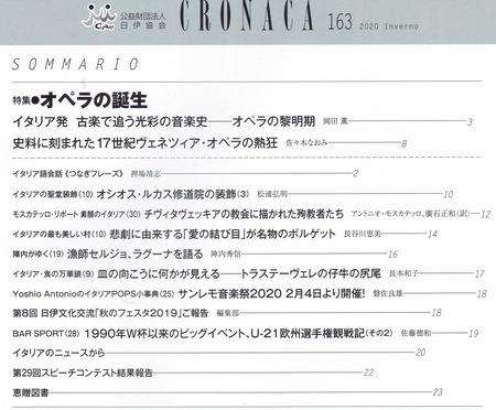 CRONACA163-2