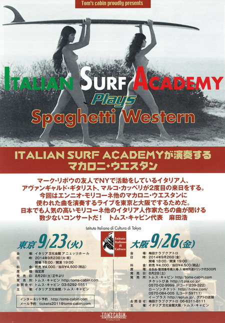 ItalianSurfAcademy-Flyer1