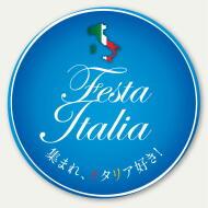 集まれ、イタリア好き!@湘南T-SITE