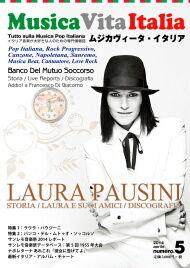 �����ꥢ������������إॸ�����������������ꥢ(MusicaVita Italia)����5��