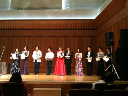 Taiyo Canzone Concorso 2012