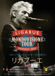 Ligabue a Tokyo
