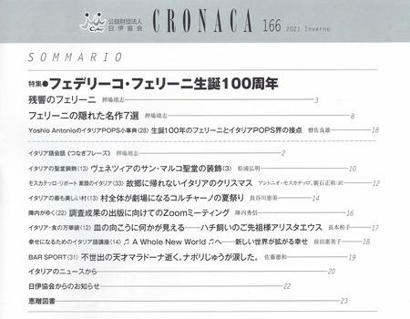 Cronaca166-2