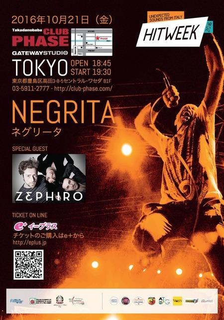 Negrita a Tokyo 2016N2
