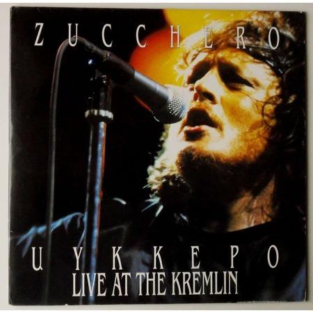 Zucchero - Live at Kremlin