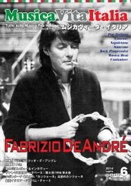 �����ꥢ������������إॸ�����������������ꥢ(MusicaVita Italia)����6��