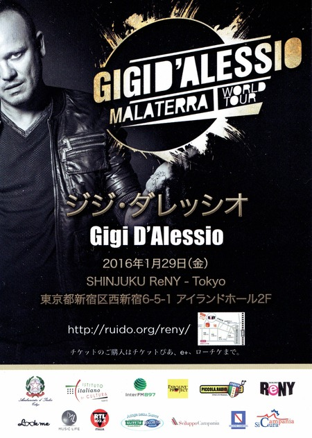 Gigi D'Alessio a Tokyo
