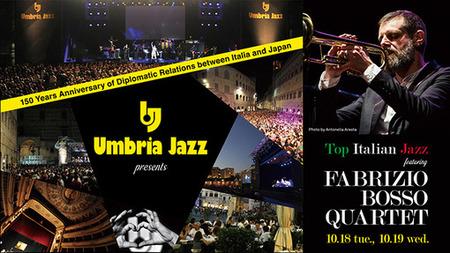 Fabrizio Bosso - Umbria Jazz Tokyo2016