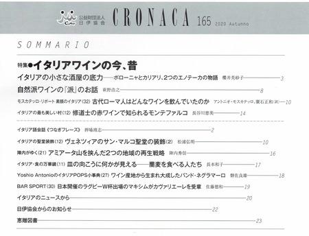 Cronaca165-2