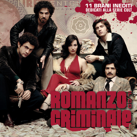 cover-romanzo-criminale-il-cd