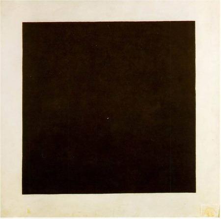 カジミール・マレーヴィチ作「黒の正方形」