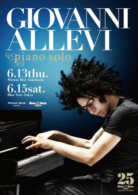 GiovanniAllevi2013