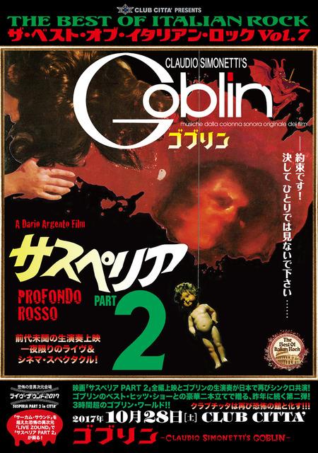 171028-goblin