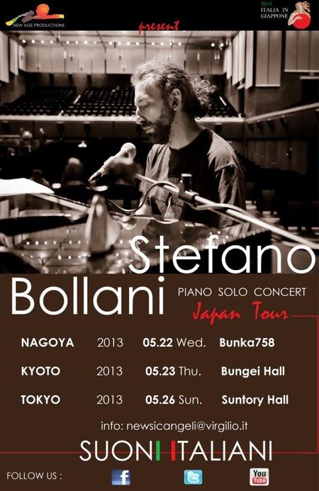 StefanoBollaniJapanTour