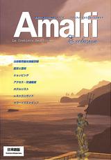 Amalfi Exclusive Guide