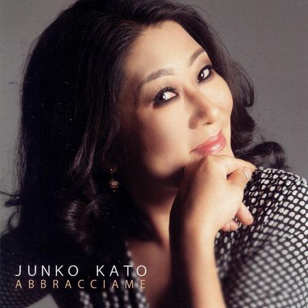 Junko Kato - Abbracciame