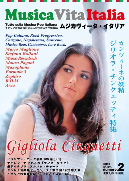 MusicaVita Italia N��2