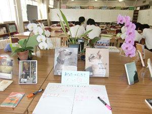 041_西高祭_図書委員会 展示・講座「出会いをさがそう!新しい本と新しい自分!」