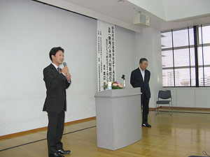 2010合同講演会3