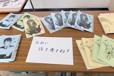 033_マンガ・イラスト・創作01