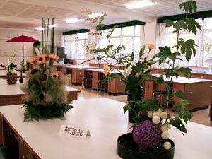 華道部 展示「文化祭に花を添えます」