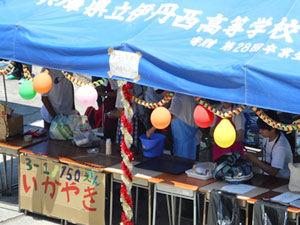 3-1 模擬店「イカ焼きフェスティバル」