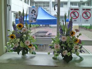 西高祭3_華道部