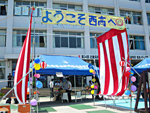 010_2-3 校門装飾「Go-West-Gate!!」